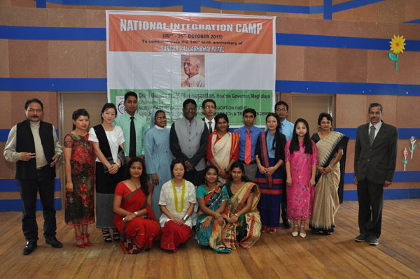 National Integration Camp NERIE NCERT